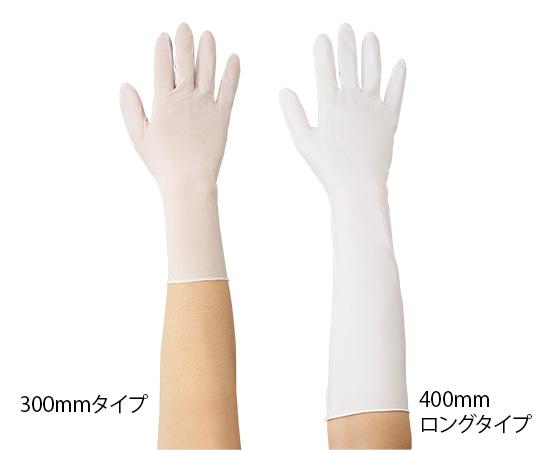 アズピュアロングニトリル手袋(全面エンボス) M 100枚