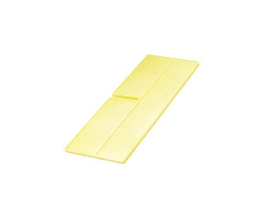 薬品トレー小用ヨコ仕切板