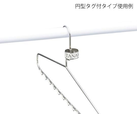 ステンレスハンガー(円型タグ付) 10本入