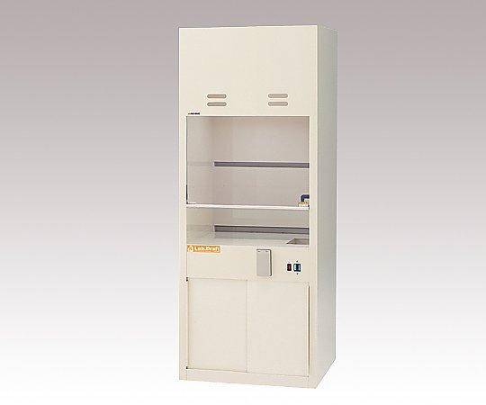 ラボドラフト700(PVCタイプ) 給排水有り Z7P-FL8
