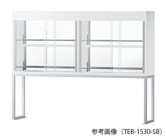 試薬棚 (両面型・スチールタイプ・ガラス戸付き) 1500×300×1170mm TEB-1530SB