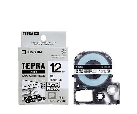 テプラ専用 テープカートリッジ ホワイト(弱粘着) SS12KE 等