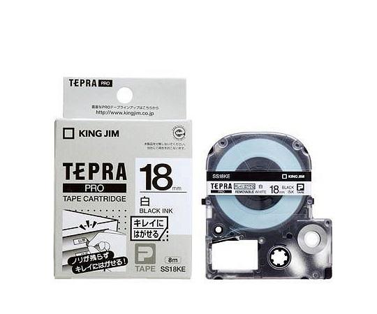 テプラ専用 テープカートリッジ ホワイト(弱粘着) SS18KE 等