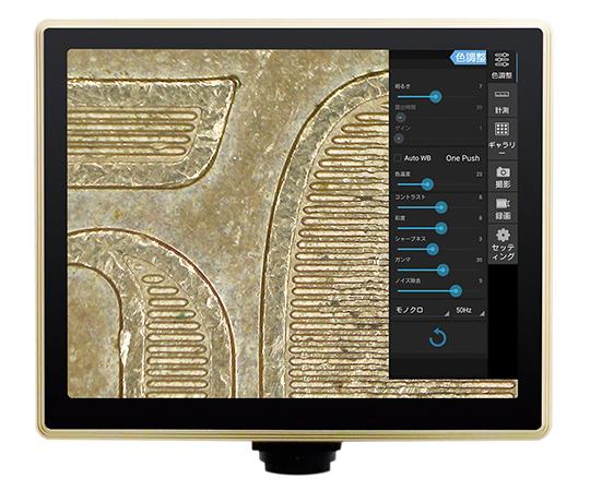 [取扱停止]タブレット一体型デジタルカメラ(500万画素) AR-TC500N