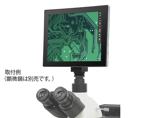 タブレット一体型デジタルカメラ(500万画素) AR-TC500N-Ⅱ