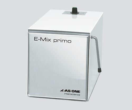 E-Mix 出荷前点検検査書付き primo