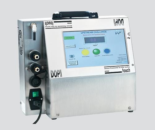 光度计安全柜套,用于泄漏检查