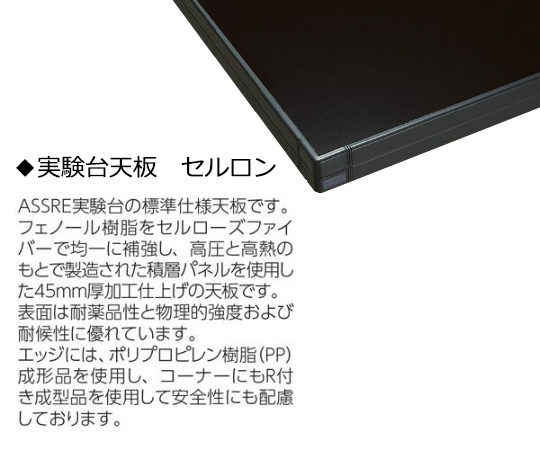 [取扱停止]中央実験台 木製タイプ・ケコミ型 3000×1500×800 SAOA2-3015