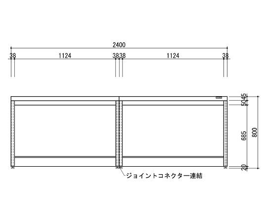 中央実験台 木製ホワイトタイプ・引出し無し・フレ-ム型 2400×1200×800 HAO-2412W