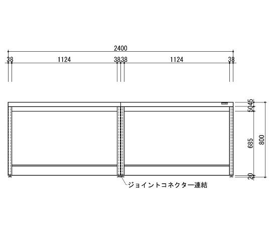 中央実験台 木製ホワイトタイプ・引出し無し・フレ-ム型 2400×1500×800 HAO-2415W