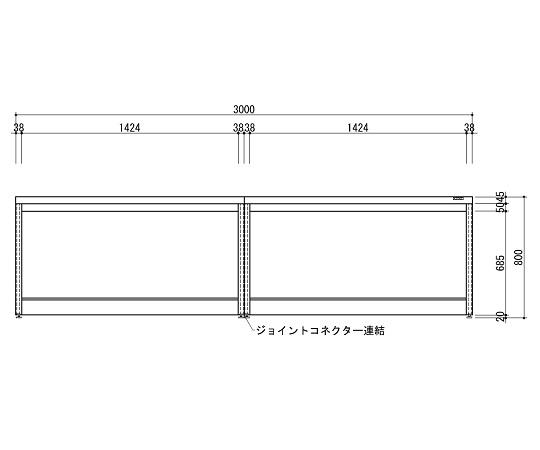 中央実験台 木製ホワイトタイプ・引出し無し・フレ-ム型 3000×1500×800 HAO-3015W