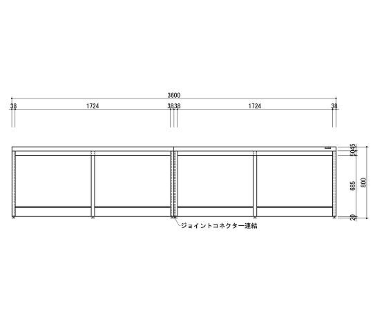 中央実験台 木製ホワイトタイプ・引出し無し・フレ-ム型 3600×1500×800 HAO-3615W