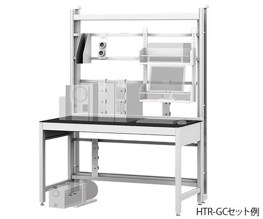 分析機器台 GC ・ GC/MS用 1500×700/850×850/2000mm HTR-GC1570