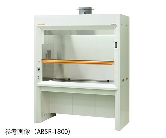 ヒュームフード (内装SUSタイプ) 1500×830×2250 mm ABSR-1500