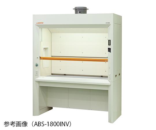 ヒュームフード スタンダード (手動ボリューム・インバーター制御タイプ) 1800×830×2250 mm ABS-1800INV