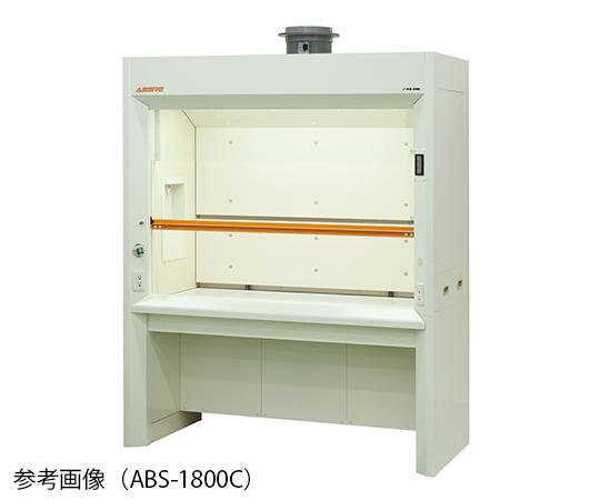 ヒュームフード ディープ (オープンタイプ・セラミック天板) 1800×980×2250 mm