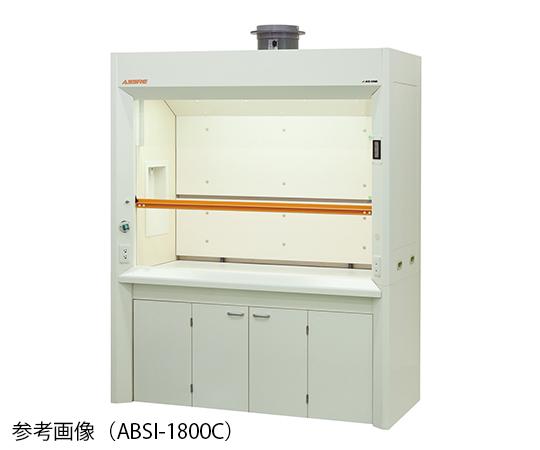 ヒュームフード ディープ (折れ扉付きタイプ・セラミック天板) 1500×980×2250 mm ABDI-1500C
