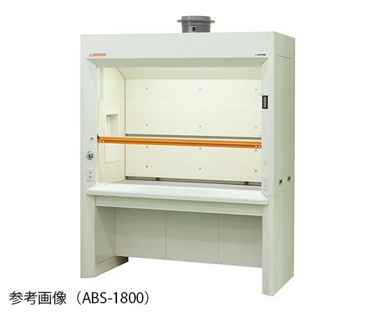 ヒュームフード ディープ (オープンタイプ・エポキシ天板) 1500×980×2250 mm ABD-1500