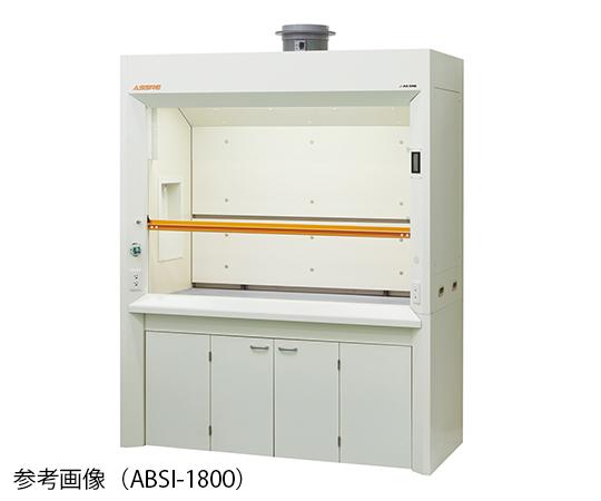 ヒュームフード ディープ (折れ扉付きタイプ・エポキシ天板) 2400×980×2250 mm ABDI-2400