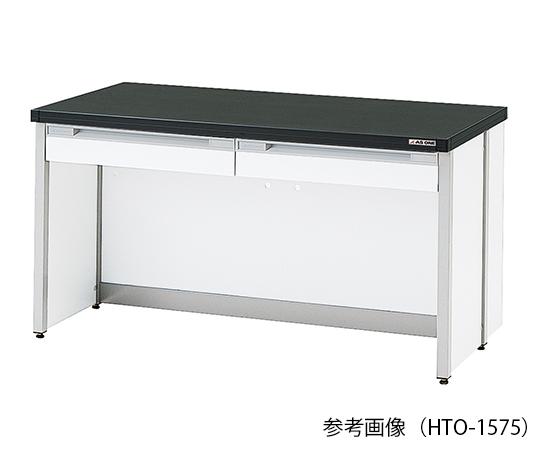 サイド実験台 (フレームタイプ) HTO
