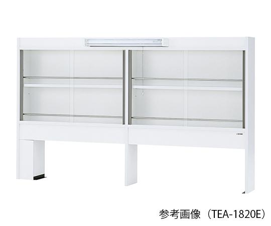 試薬棚 (片面型・ガラス戸付き・LED照明付き)
