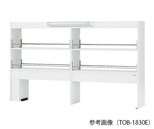 試薬棚 (両面型・LED照明付き)