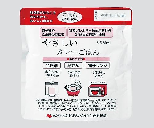 災害用レトルト食品7043402
