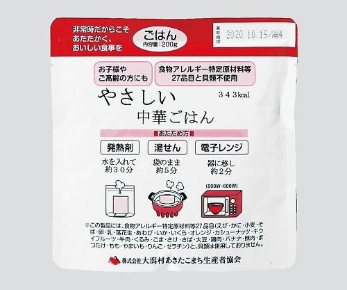 災害用レトルト食品7043403