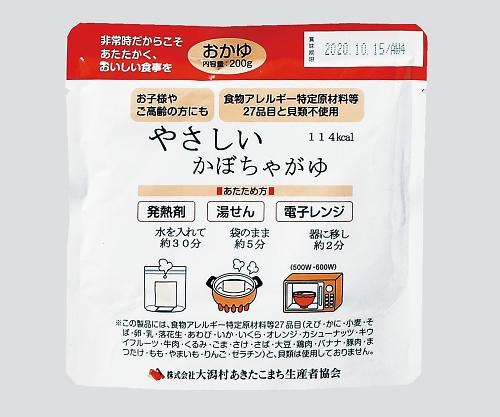 災害用レトルト食品7043406