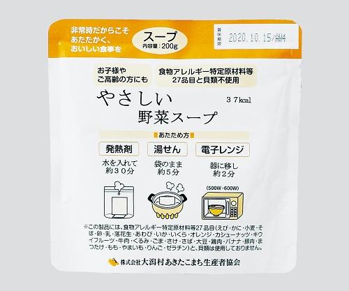 災害用レトルト食品7043408
