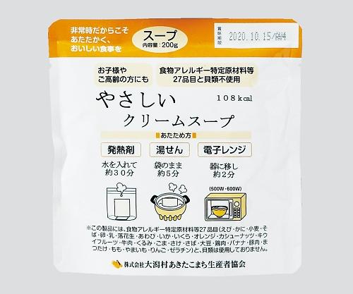 災害用レトルト食品7043409