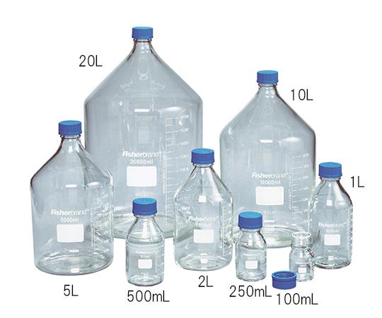 メジューム瓶