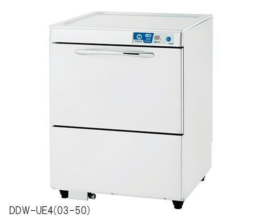 アンダーカウンタータイプ食器洗浄機