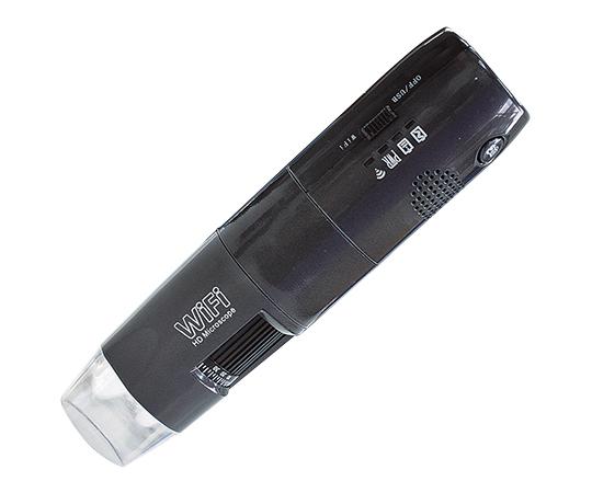 デジタルマイクロスコープ(Wi-Fi機能付き) hidemicronpro2