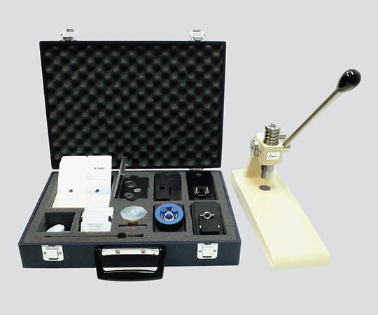 FT-IR Starter Kit STJ-0200