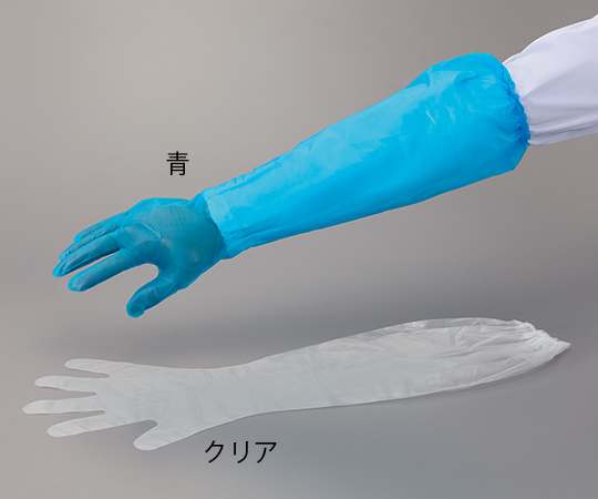 SFポリエチレンロング手袋