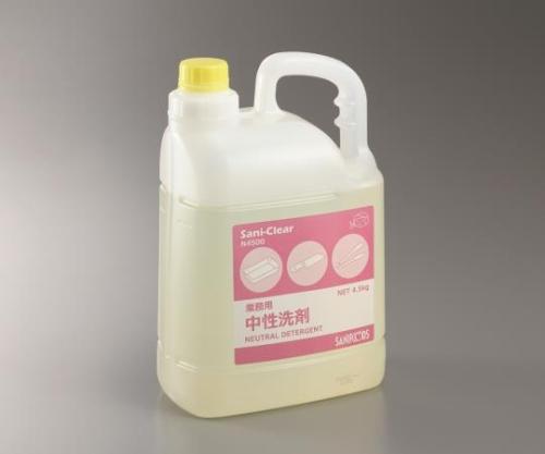 業務用中性洗剤 Sani-Clear (サニクリア) 4.5kg×1本入 N4500