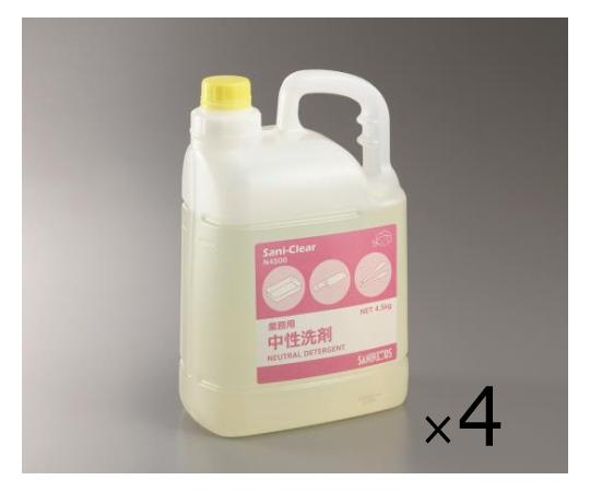 業務用中性洗剤 Sani-Clear (サニクリア) 4.5kg×4本入 600mLボトル(空)付き N4500 4本セット
