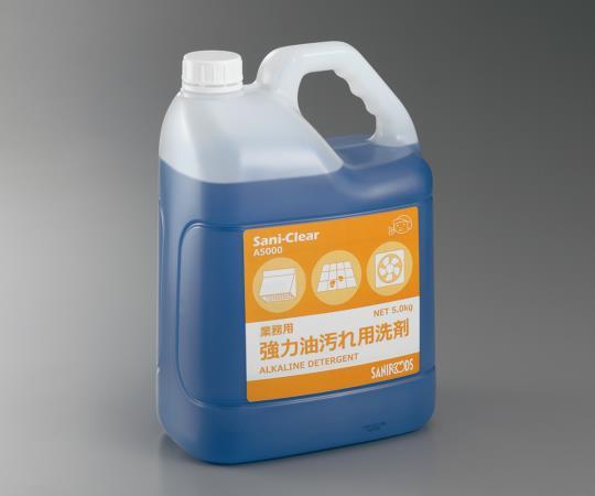 業務用強力油汚れ用洗剤
