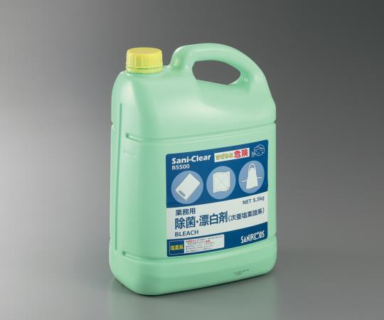 業務用除菌漂白剤