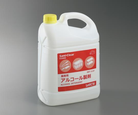 業務用アルコール製剤 Sani-Clear (サニクリア) 5L×1本入 E5000