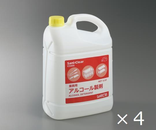 業務用アルコール製剤 Sani-Clear (サニクリア) 5L×4本入 スプレーボトル(空)付き E5000 4本セット