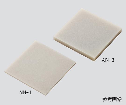 窒化アルミ板