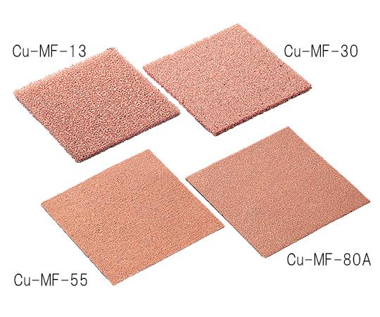 金属多孔質体 (銅)