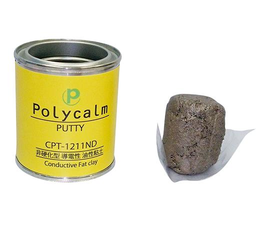 導電性パテ 非硬化型粘土状 CPT-1211NDシリーズ