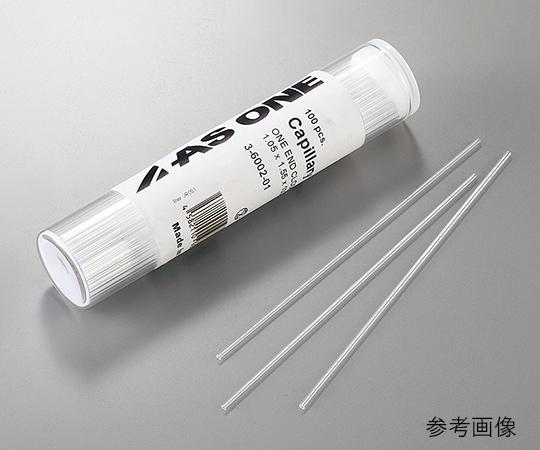 融点測定用毛細管