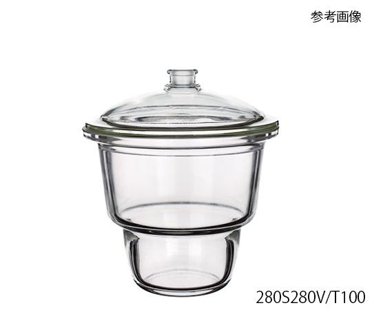上口デシケーター(バルブ別売) 280S280V/T250