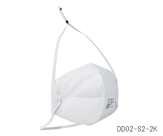 Disposable Dustproof Mask 10 Pcs DS2 and others