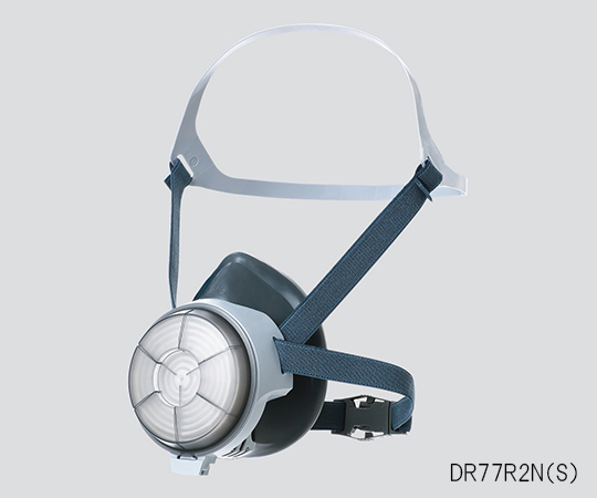 Dustproof Mask S DR77R2N