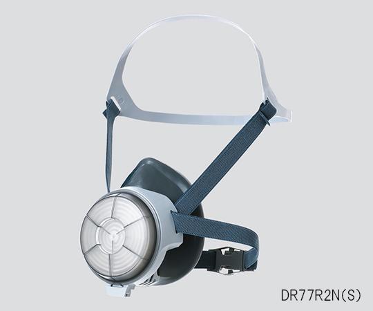 Dustproof Mask L DR77R2N